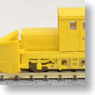 Snow Disposal Motor Car TMC100BS (Three Window/Yellow) (w/Motor, Russel Head) (Model Train)