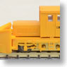 Snow Disposal Motor Car TMC100BS (Three Window/Orange) (w/Motor, Russel Head) (Model Train)