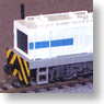 HO DB Switcher Locomotive A Body Kit (F Series) (Unassembled Kit) (Model Train)