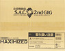 Ghost in the shell S.A.C 2nd GIG Maximized -Perfect Setting Documents Collection- (Art Book)