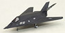 F-117A Nighthawk the 37th tactical combat aircraft wing USAF 11/1988 (Pre-built Aircraft)