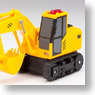 Infrared Light Control Chibikko Kensetsusya Loading shovel (RC Model)
