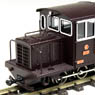 (HOe) Kubiki Railway Diesel Locomotive Type DC92 III (Unassembled Kit) (Model Train)