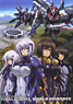 MUV-LUV ALTERNATIVE TOTAL ECLIPSE WORLD GUIDANCE (Art Book)