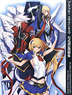Blazblue Chronophantasma Official Setting Documents Collection (Art Book)