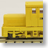 Snow Disposal Motor Car TMC100BS (Two Window/Yellow) (w/Motor) (Model Train)