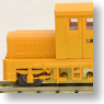 Snow Disposal Motor Car TMC100BS (Two Window/Orange) (w/Motor) (Model Train)