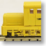 Snow Disposal Motor Car TMC100BS (Three Window/Yellow) (w/Motor) (Model Train)