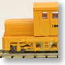 Snow Disposal Motor Car TMC100BS (Three Window/Orange) (w/Motor) (Model Train)