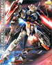 Gundam AGE-2 Double Bullet (MG) (Gundam Model Kits)