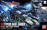 Base Jabber Type 89 (HGUC) (Gundam Model Kits)