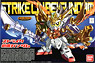 Legend BB Strike Ryubi Gundam (SD) (Gundam Model Kits)