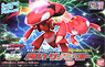 Pokemon Plastic Model Collection Red Genesect (Plastic model)