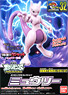 Pokemon Plastic Model Collection Mewtwo (Plastic model)