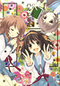 Noizi Ito Pictures Collection Haruhi Hyakka (Art Book)