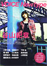 Voice Newtype No.049 (Hobby Magazine)
