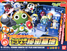 Keroro Platoon Set + Secret Base (Plastic model)