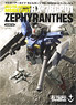 Master Archive Mobile Suit GP-01 Zephyranthes /Fb (Art Book)