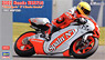 2002 Honda NSR250 `Team Gresini` (2002 WGP250) (Model Car)