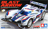 Blast Arrow (MA Chassis) (Mini 4WD)