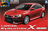 Lancer Evolution X 2009 (Red Metallic) (Model Car)