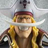 Excellent Model Portrait.Of.Pirates One Piece Series NEO-EX `Whitebeard` Edward Newgate Ver.0 (PVC Figure)