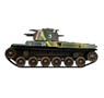 Medium Tank Type 97 Chi-ha (ID2) (RC Model)