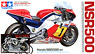 Full View Honda NSR500 `84 (Model Car)