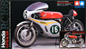 Full View Honda RC166 GP Racer (Model Car)