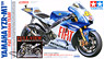 Full View Yamaha YZR-M1 `09 Fiat Yamaha Team (Model Car)