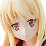 Sakura-so no Pet na Kanojo Shiina Mashiro 1/8 Scale Figure (PVC Figure)