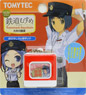 TMT-008 Tetsudou Musume Train Mark Keychain 08 Oigawa Railway (Chishiro Igawa & Rina Sakidaira) (Model Train)