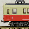 The Railway Collection Takamatsu-Kotohira Electric Railroad Type 1053 (2-Car Set) (Model Train)