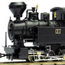 (HOe) Murii Maruseppu Forest railway Amamiya No.21 Steam Locomotive (Unassembled Kit) (Model Train)