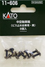 Long Axis Wheel (for Fastened Bogie with Screw/Black) (8pcs.) (Model Train)