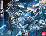 RX-78-2 Gundam Ver.3.0 (MG) (Gundam Model Kits)