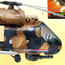 G.I. Joe: Retaliation - Hasbro Action Figure: 3.75 Inch / Vehicle Level 4 2013Ver. Eagle Hawk Helicopter (Completed)