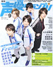 Seiyu Grand prix 2013 September (Hobby Magazine)