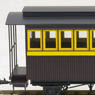 (HOe) [Limited Edition] Kubiki Railway Ha5 II Passenger Car (Pre-colored Completed) (Model Train)