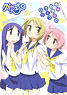 Yuyushiki TV Animation Official Guide Book Life Log of Information Processing Unit (Art Book)