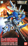 MSA-0011(Ext) Ex-S Gundam (Gundam Model Kits)