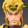 Super Figure Action [JoJo`s Bizarre Adventure] Part III 11.DIO (Hirohiko Araki Specify Color) (PVC Figure)