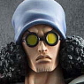 Excellent Model Portrait.Of.Pirates One Piece Series `Edition-Z` Aokiji Kuzan (PVC Figure)