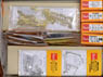 1/80 Steam Locomotive Type D51 Standard Type Basic Kit (Unassembled Kit) (Model Train)