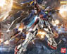 Wing Gundam Proto Zero EW (MG) (Gundam Model Kits)