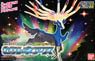 Pokemon Plastic Model Collection Select Series Xerneas (Plastic model)