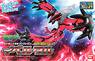 Pokemon Plastic Model Collection Select Series Yveltal (Plastic model)