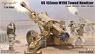 US 155mm M198 Towed Howitzer (Plastic model)