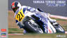Yamaha YZR500 (0WA8) `TECH 21 1989` (Model Car)