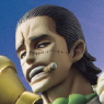 Excellent Model Portrait.Of.Pirates One Piece Series NEO-EX Crocodile Repaint Ver. (PVC Figure)